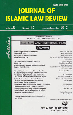 Journal of Islamic Law Review